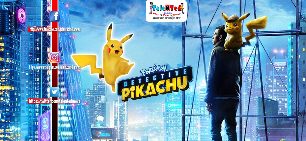 Detective Pikachu Full Movie Download Free Link Leaked By Tamilrockers