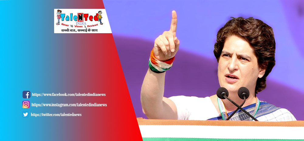 Priyanka Gandhi Reaction On Exit Poll 2019 | Congress | Narendra Modi