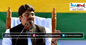 Jansatta Dal Leader Raja Bhaiya Statement On Lok Sabha Election 2019