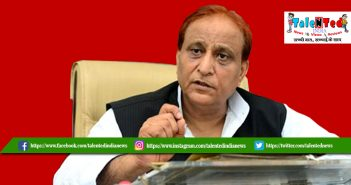 Azam Khan And District Administration Face To Face | ADM Letter To SP