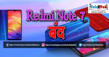 Xiaomi Is Discontinuing Redmi Note 7