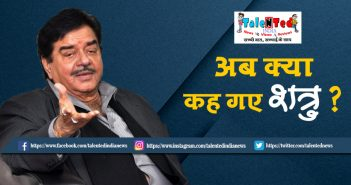 Shatrughan Sinha Exclusive Interview With Aajtak TV News Channel