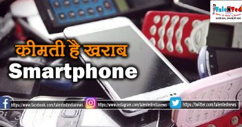 Sell Old Mobile Phones More Than Half Price   Sell Used Mobile Online