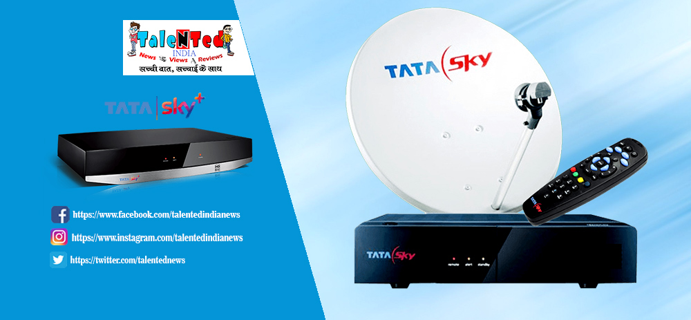 Tata Sky 49 Pack Channel List 2019 | Tata Sky Rs 49 Packages | DTH