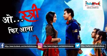 Stree 2 Go On Floors Next Year With Same Star Cast | Download Full Stree Movie