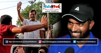 Suresh Statement Who Slapped Delhi CM Arvind Kejriwal In Road Show