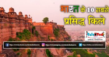 Top 12 Great Forts In India | Best Places To Visit In India | Best Hotels