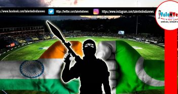 No Terror Attack Threat On India Pakistan Match In World Cup 2019