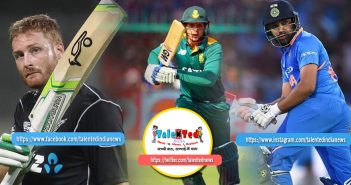 Best Opening Batsman In World Cup 2019 | Cricket Match Live Score