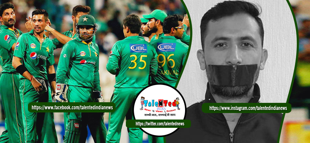 Pakistan Cricketer Junaid Khan Out From World Cup 2019 Squad