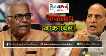 Yashwant Sinha Says Rajnath Singh Do Not Deserve To Win From Lucknow Seat
