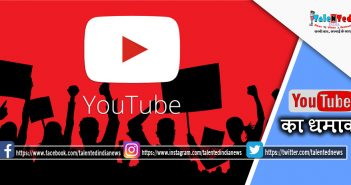 Youtube Premium Student Plan For Music Subscription | Technology News