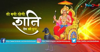 Download Full HD Shani Chalisa Video | Shani Mantra In Hindi | Shani Dev