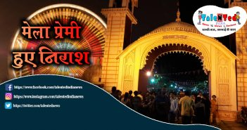 Malwa Utsav Celebration 2019 At Lal Bagh In Indore | Indore Festival 2019