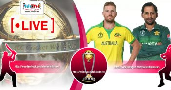 ICC World Cup Match 17 Live Streaming On HotStar | PAK vs AUS Live