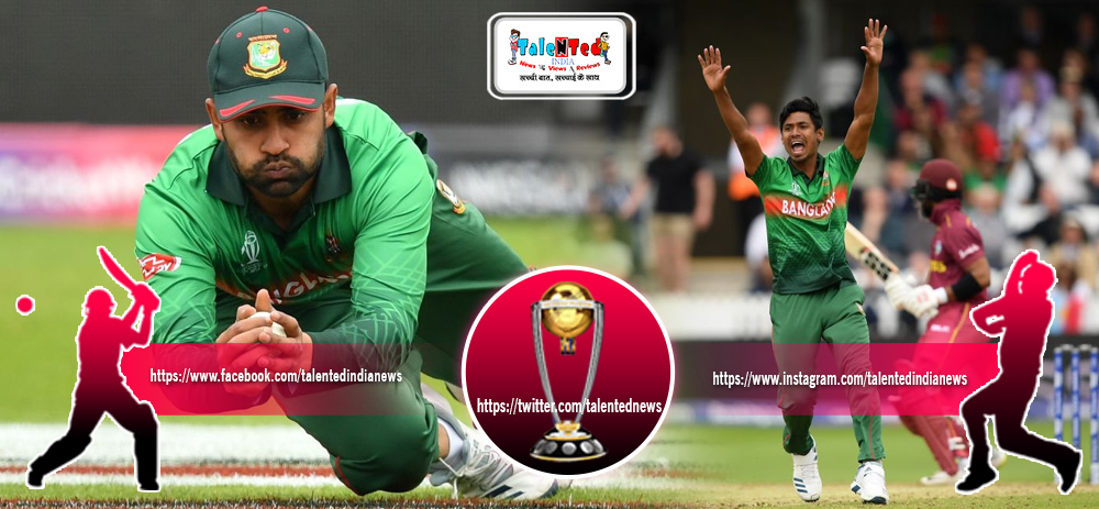ICC World Cup 2019 Match 23 Highlights | WI vs BAN Score Updates