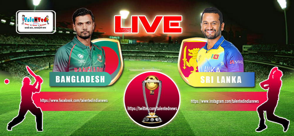ICC World Cup 2019 Match 16 Live Streaming On HotStar | SL vs BAN