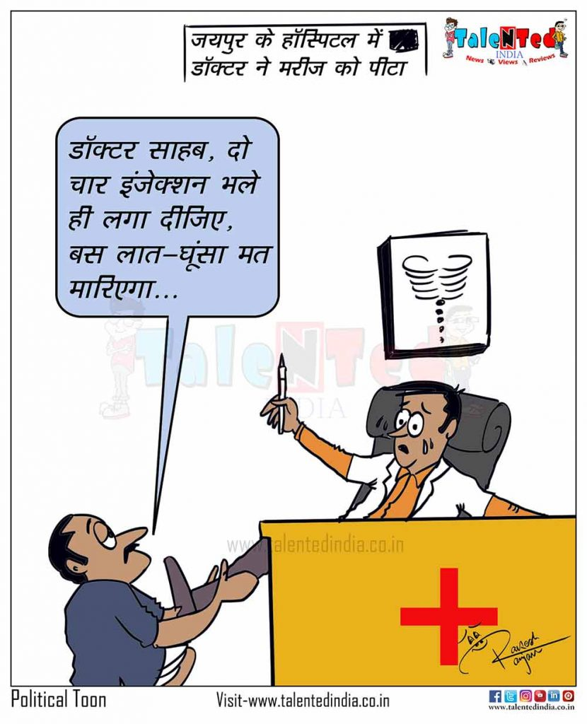 Today Cartoon On Doctor