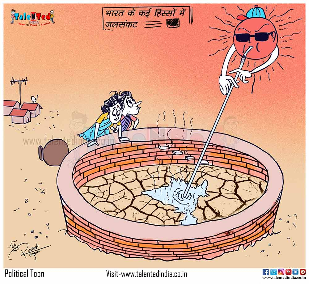Today Cartoon On Water Crisis