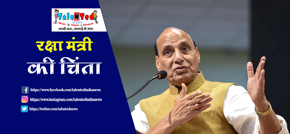 Rajnath Singh : Indian Army Is Battling Shortage Of Officers And Soldiers