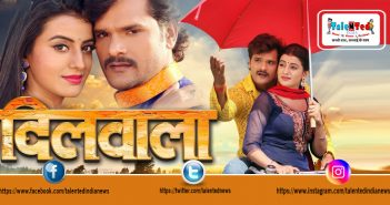 Download Full HD Bhojpuri Movie Dilwala, Coolie No 1 | New Movie 2019