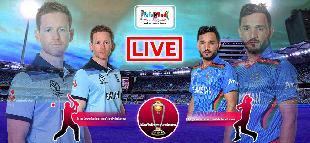 ICC World Cup 2019 Match 24 Live Streaming On HotStar | ENG vs AFG
