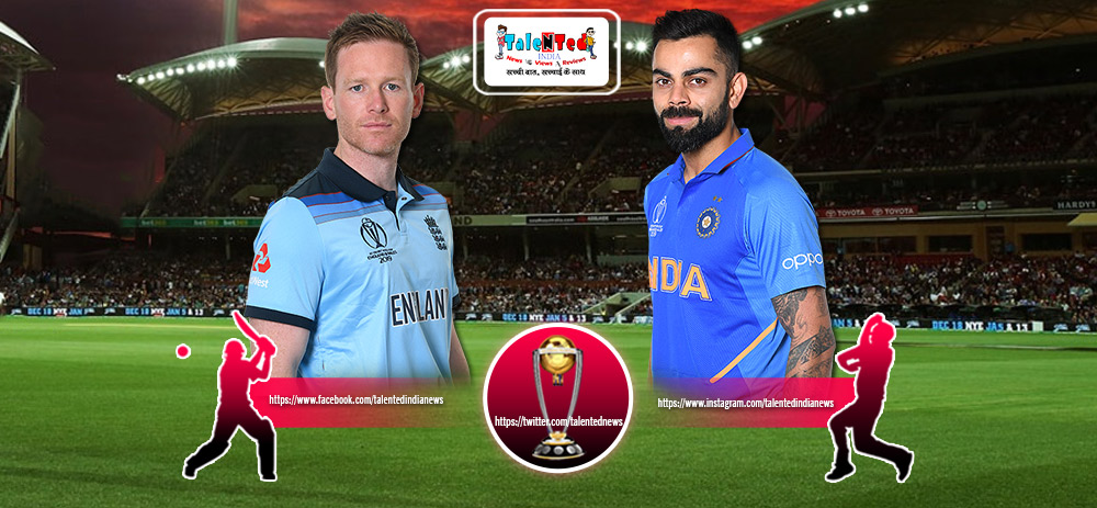 Ind vs Eng Match 38 Live Streaming