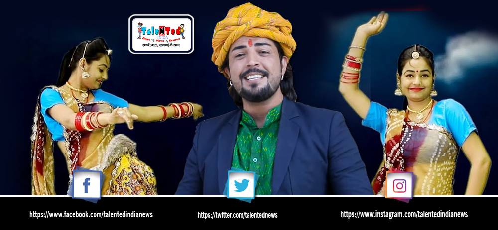 Download Full HD Rajasthani Song Barso Mhara Inder Raja | Song 2019