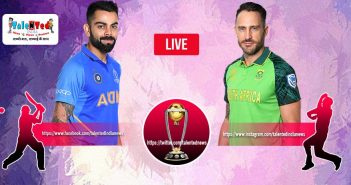 World Cup 2019 Match 8 Live Streaming On Hotstar | India vs South Africa