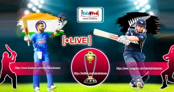 ICC World Cup 2019 Match 18 Live Streaming On HotStar | IND vs NZ live
