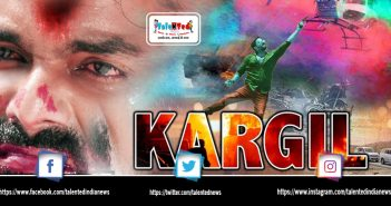 Bhojpuri Movie Kargil