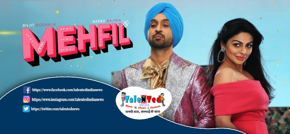 Download Full HD Punjabi Movie 2019 Shadaa Movie Mehfil Song