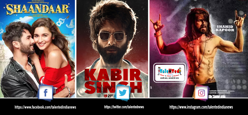 Shahid Kapoor Top Five Bollywood Films Highest Opening Day Collection