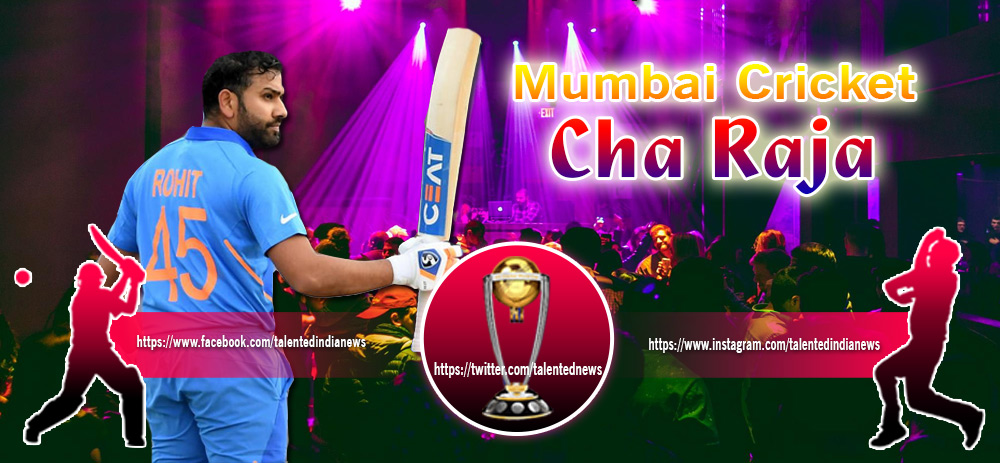 Mumbai Cricket Cha Raja Song