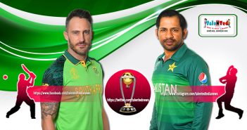 PAK vs SA Live Streaming