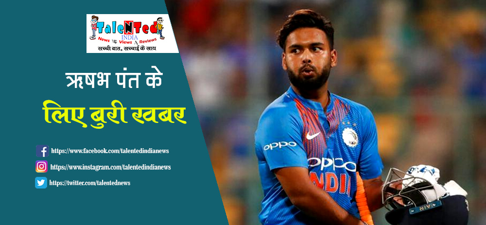 Indian Team Management Selectors Differed On Shikhar Dhwan CoverIndian Team Management Selectors Differed On Shikhar Dhwan Cover