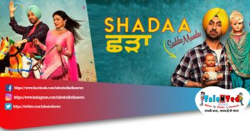 Shadaa Full Movie HD Download Free Link Leaked By Tamilrockers