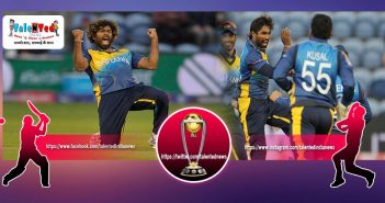World Cup 2019 SL vs AFG Point Table | Cricket Match Live Score Update