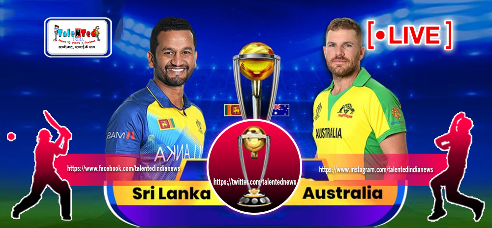 ICC World Cup 2019 Match 20Live Streaming On HotStar | Aus vs SL Live