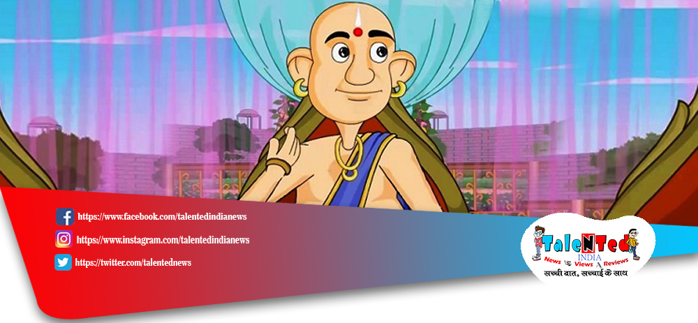 Tenali Raman Kahani in Hindi | Tenali Raman Stories | Hindi Kahaniyan