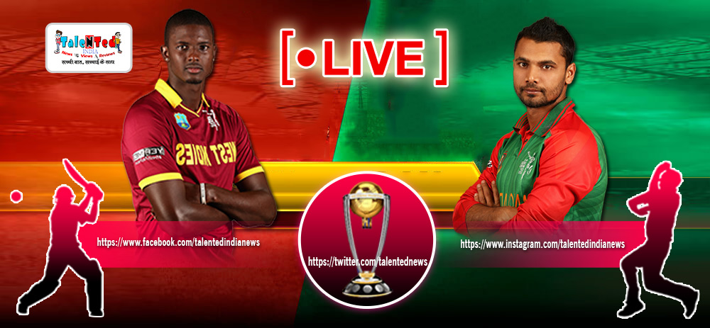ICC World Cup 2019 Match 23 Live Streaming On HotStar | BAN vs WI live