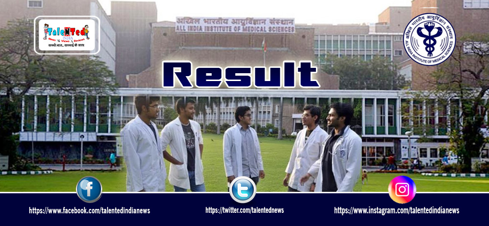 AIIMS MBBS 2019 Result 2019 Live @ aiimsexams.org | Cut off,Rank card