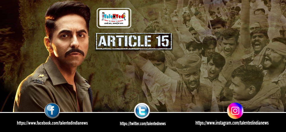 Article 15 Controversy | Download Full HD Article 15 Movie And Song