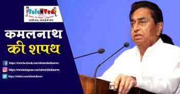 Chief Minister Kamal Nath Will Take Oath As MLA Today | MP News Hindi