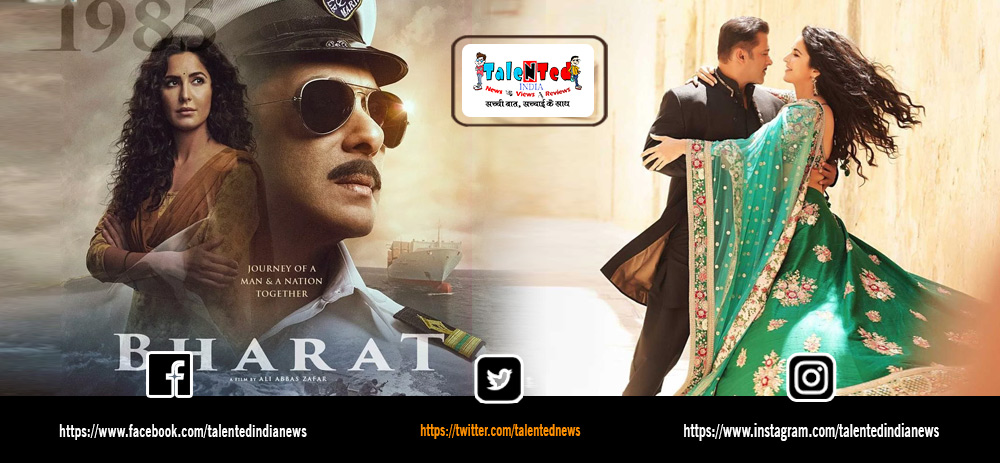 Bharat Box Office Collection Prediction