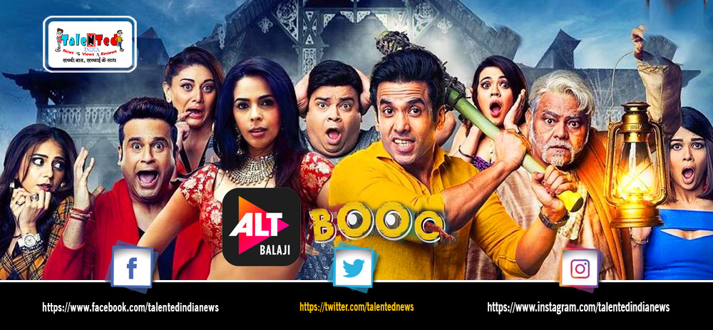 Download Full HD ALT Balaji Web Series Booo Sabki Phategi Trailer