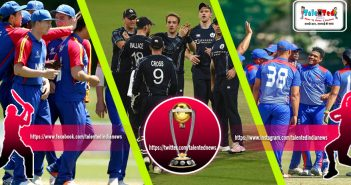 Four Teams Never Won World Cup | ICC World Cup 2019 | History in Hindi