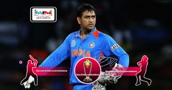 World Cup 2019 India vs West Indies Live Online Streaming On HotStar
