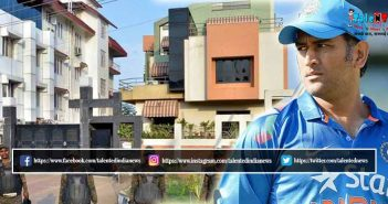 Robbed Dhoni's House