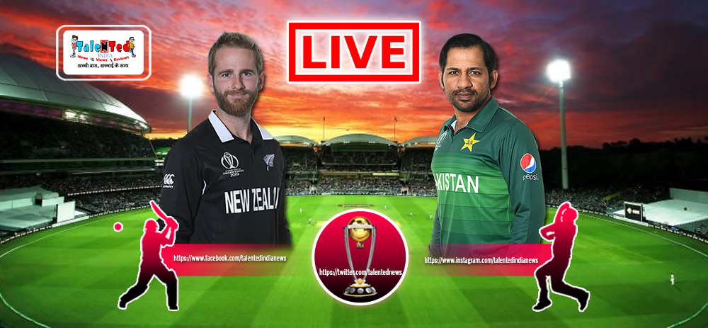ICC World Cup 2019 Match 33 Live Streaming Live On HotStar